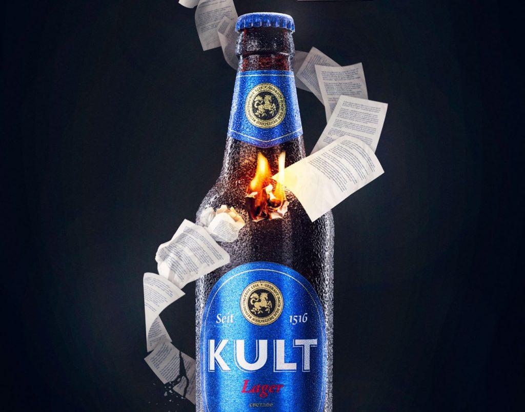 Kult-ideas-th